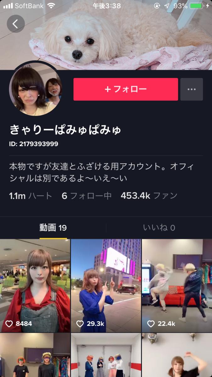 f:id:sns_community:20190720162524j:plain
