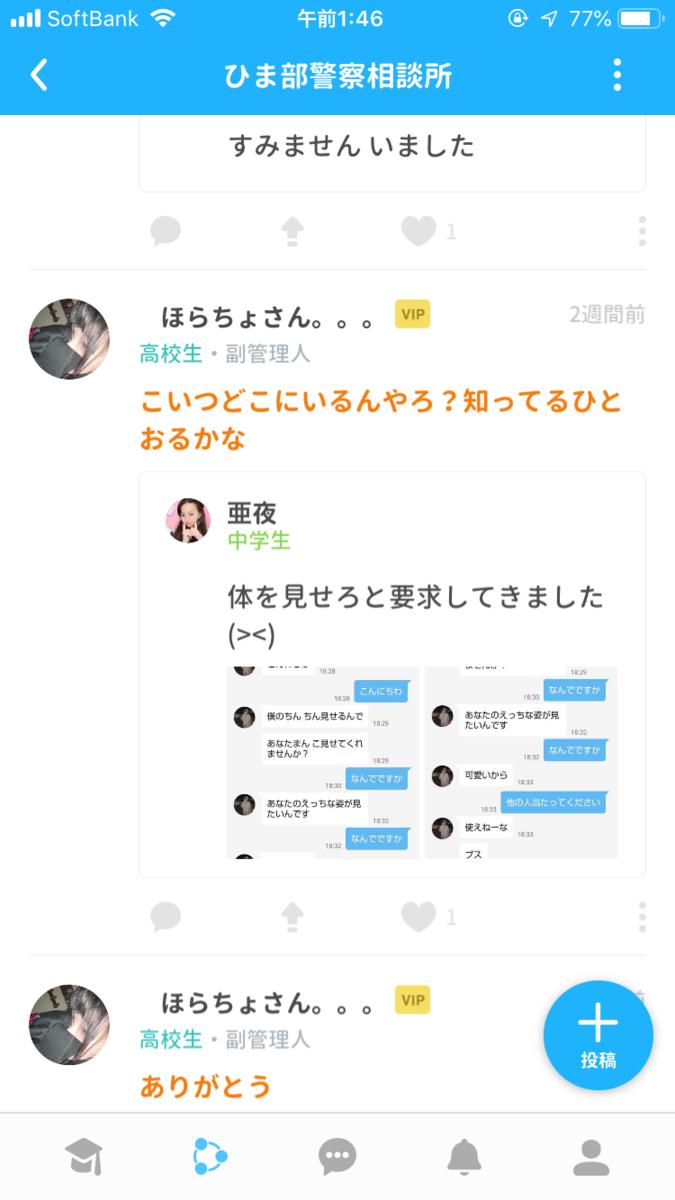 f:id:sns_community:20190721015129j:plain