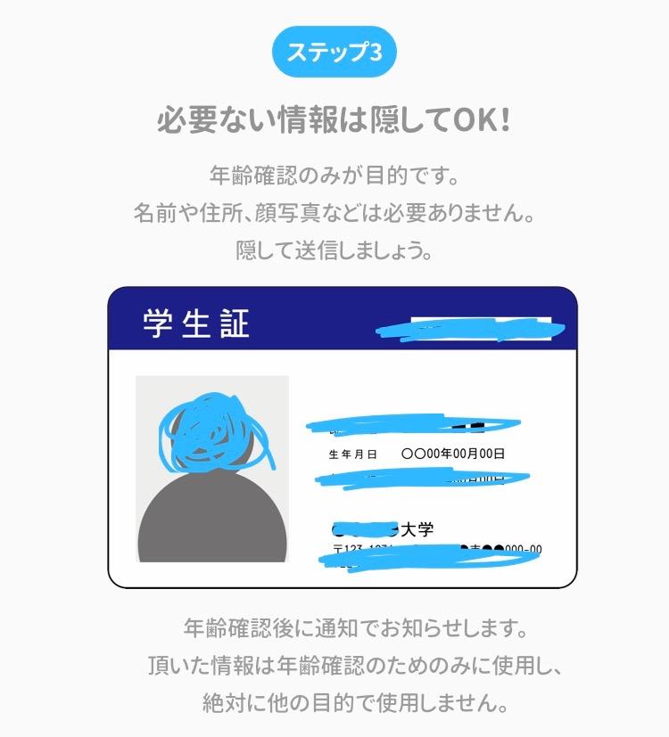 f:id:sns_community:20190721020749j:plain