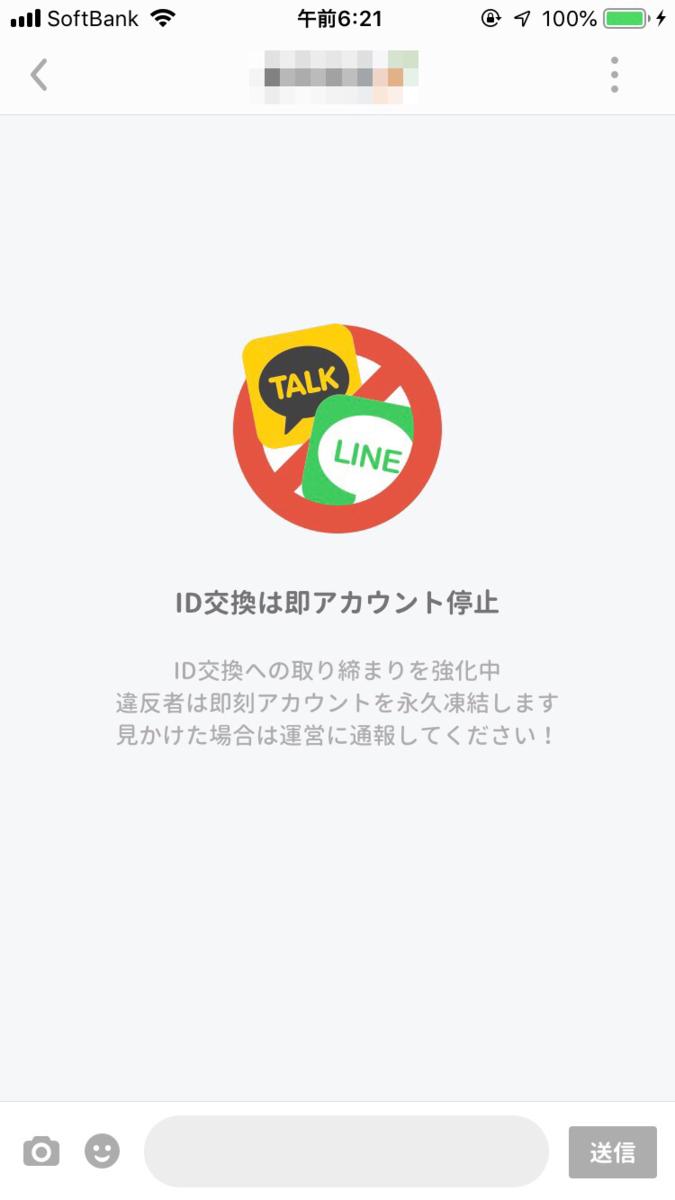 f:id:sns_community:20190721062252p:plain