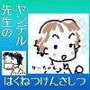 f:id:snsiryounokatachi:20200515220320j:plain