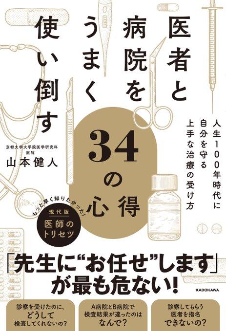 f:id:snsiryounokatachi:20200529104046j:plain