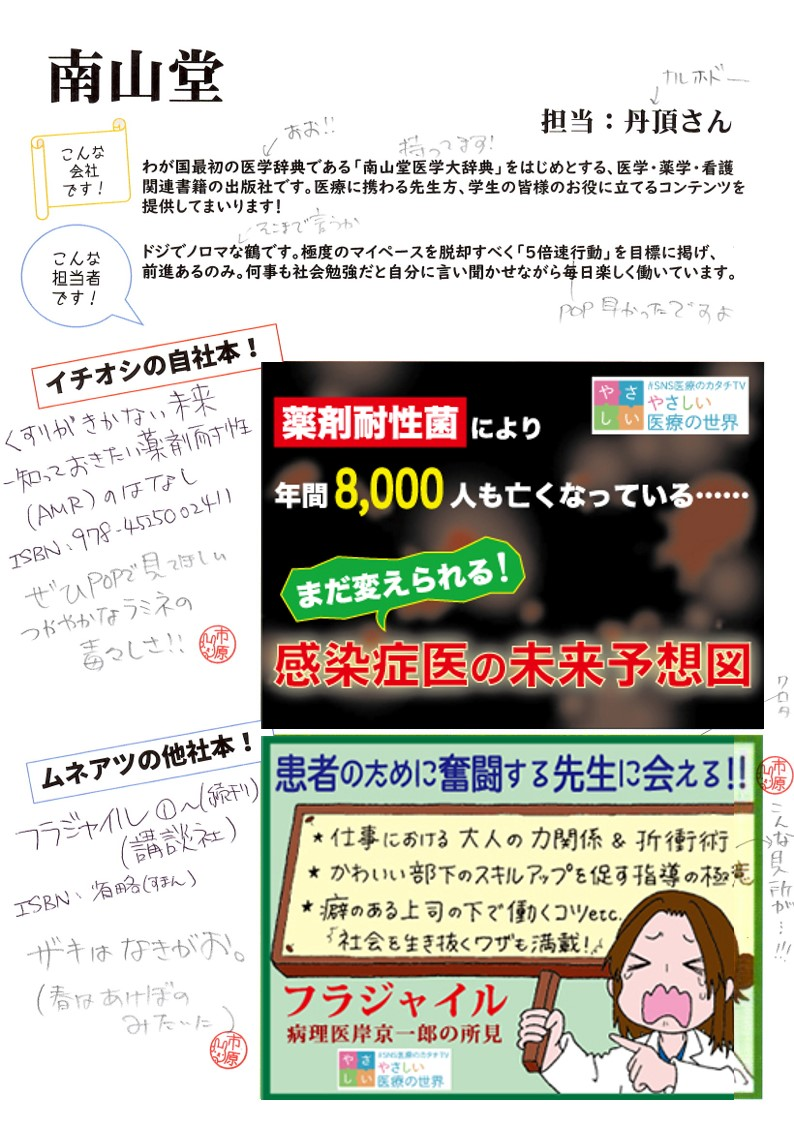 f:id:snsiryounokatachi:20200715114355j:plain