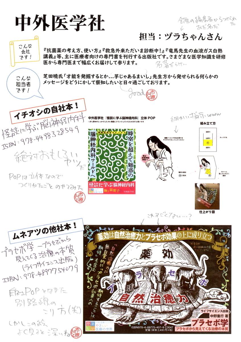 f:id:snsiryounokatachi:20200715115000j:plain