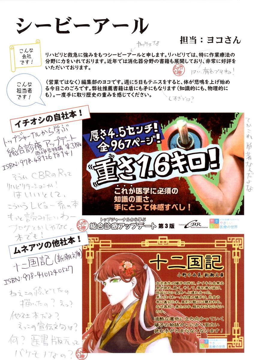 f:id:snsiryounokatachi:20200715121553j:plain