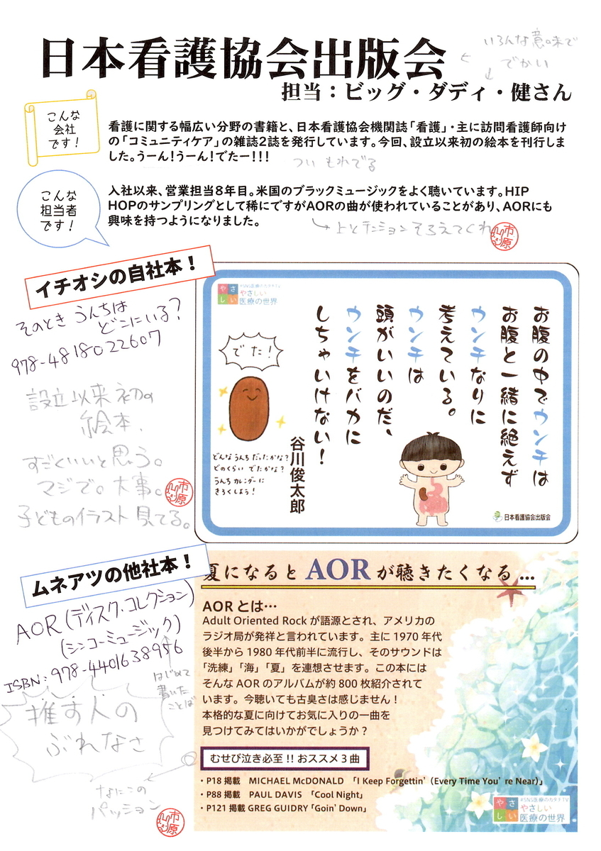 f:id:snsiryounokatachi:20200715122440j:plain