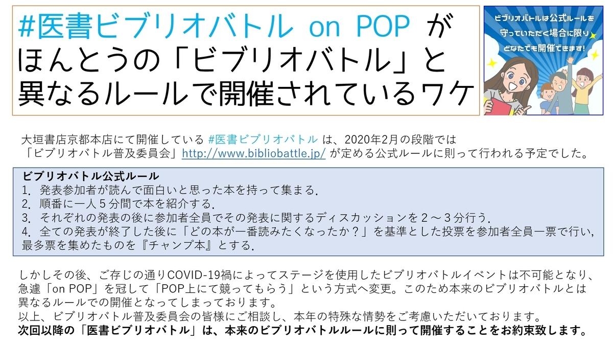 f:id:snsiryounokatachi:20200727102947j:plain