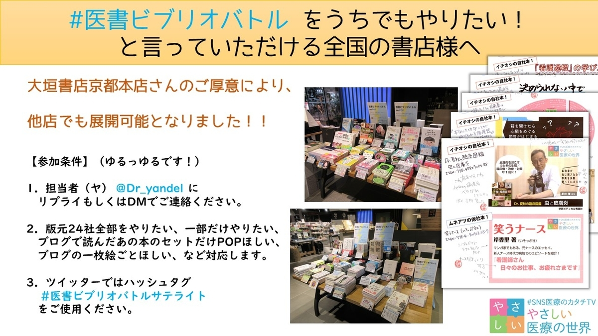 f:id:snsiryounokatachi:20200727103326j:plain