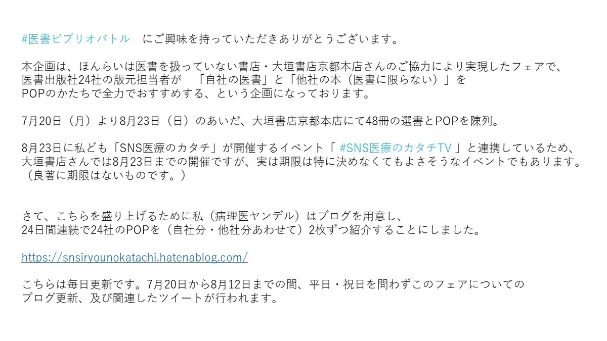 f:id:snsiryounokatachi:20200727103340j:plain