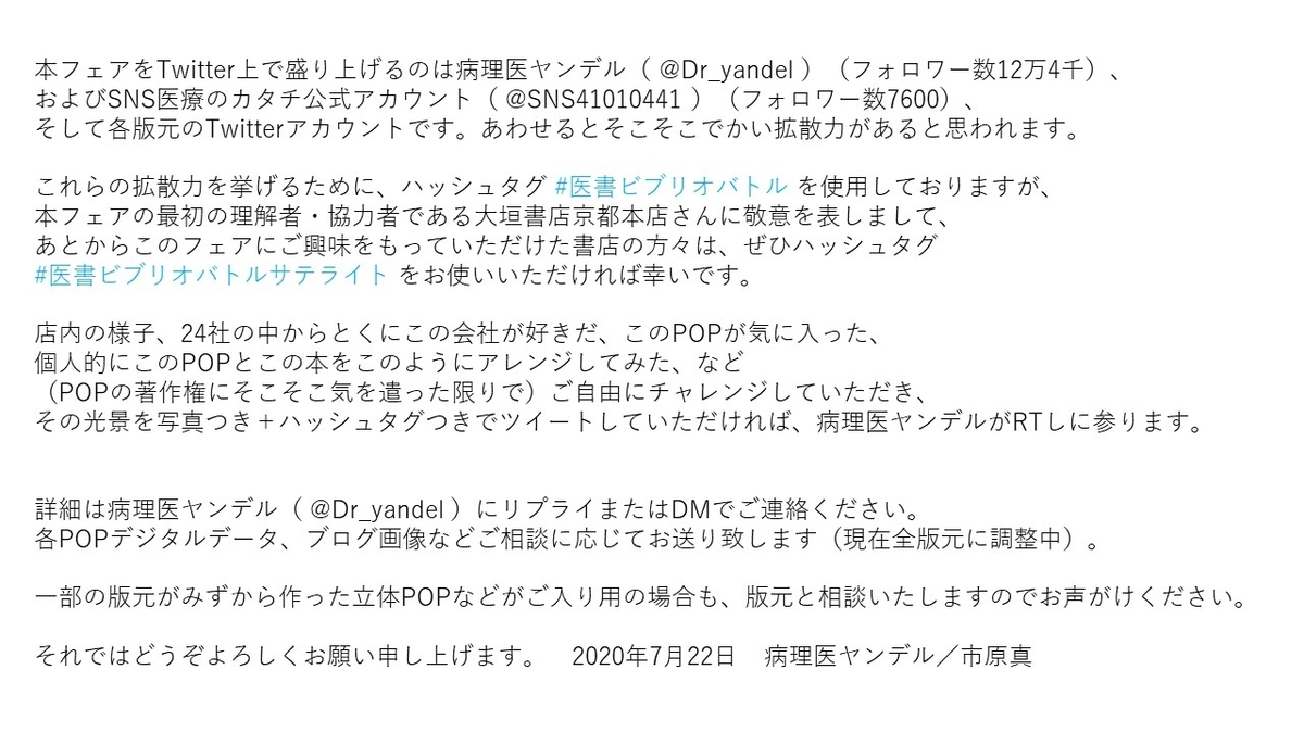 f:id:snsiryounokatachi:20200727103354j:plain