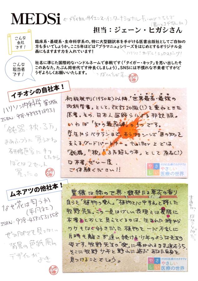 f:id:snsiryounokatachi:20200809080648p:plain