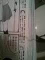 コミックアライブ11-04