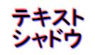 f:id:sntkk3:20140618212110p:plain