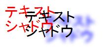 f:id:sntkk3:20140618212117p:plain