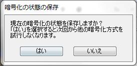 f:id:sntkk3:20140620204711p:plain