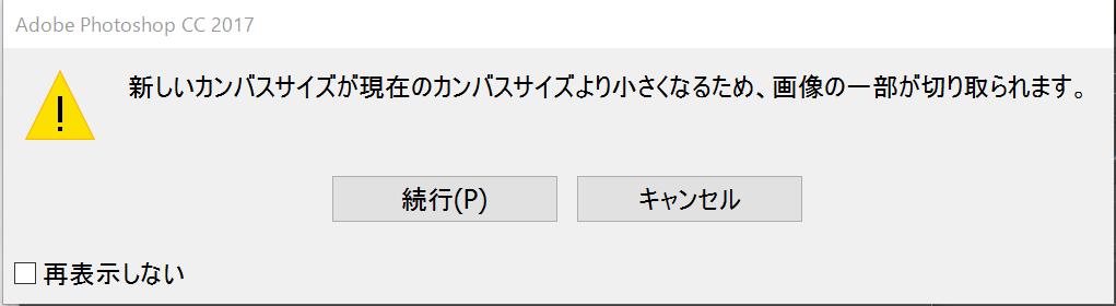 f:id:sntkk3:20170402105349p:plain