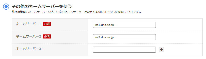 f:id:sntkk3:20180707153233p:plain