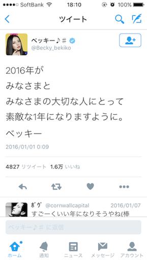 f:id:snufchan:20160120212238p:image