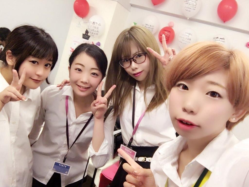 f:id:so-miitoappu:20170623164432j:plain