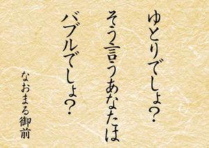f:id:so-miitoappu:20170705131814j:plain