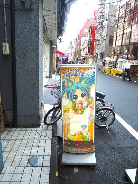 f:id:so-miitoappu:20170707214740j:plain