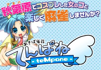 f:id:so-miitoappu:20170708070300j:plain
