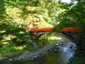栂尾寺前の橋