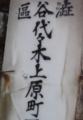 20100612141347