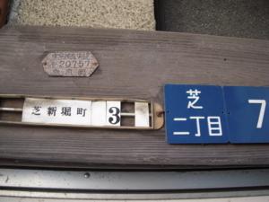 f:id:so102:20100725160726j:image:left