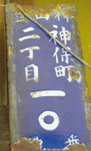 20101108202704