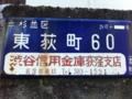 20101211155548
