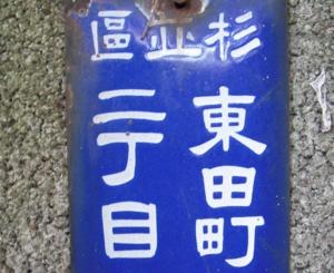 f:id:so102:20101230173222j:image