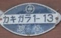 20110403134752