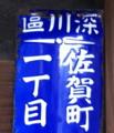 20110410153705