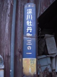 f:id:so102:20110410181753j:image:left