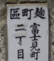 20111105144235