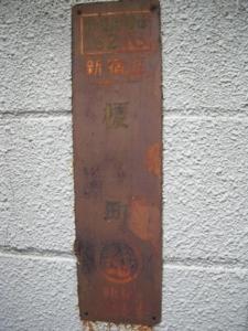 20111112141857
