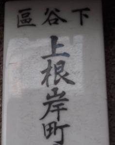 f:id:so102:20111123161544j:image:left