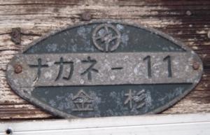 20111123162309