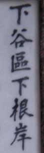 f:id:so102:20111123164308j:image:left