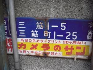 f:id:so102:20111127144655j:image:left