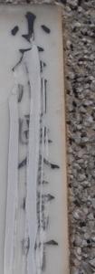 f:id:so102:20120204125430j:image:left