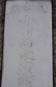 f:id:so102:20120205155917j:image:left