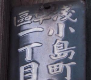 f:id:so102:20120603185650j:image:left