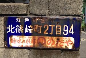f:id:so102:20130528215444j:image:left