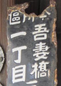 f:id:so102:20150418145824j:image:left