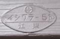 20150419121348