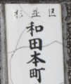 20170219125143