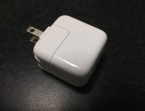 iPad充電器の画像