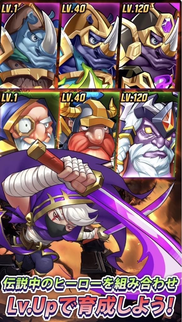idle heroes画面